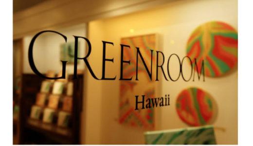 GREEN ROOM HAWAIIでスタッフ募集