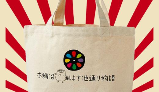 Facebookで参加できる川柳コンテスト開催中!